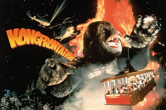 Extinct Attractions: King Kong Encounter and ...