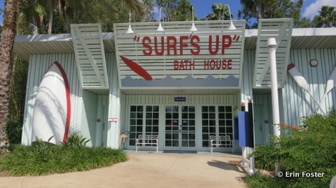 All Star Sports Surfboard Bath House, with laundry and locker facilities.