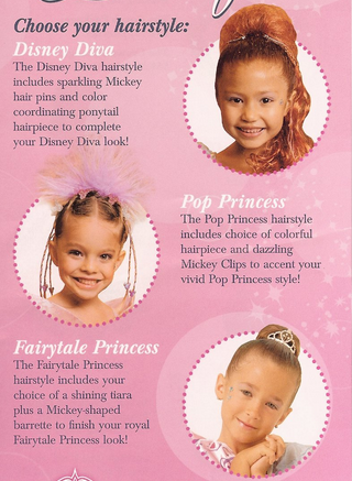 BBB Hairstyles Flyer