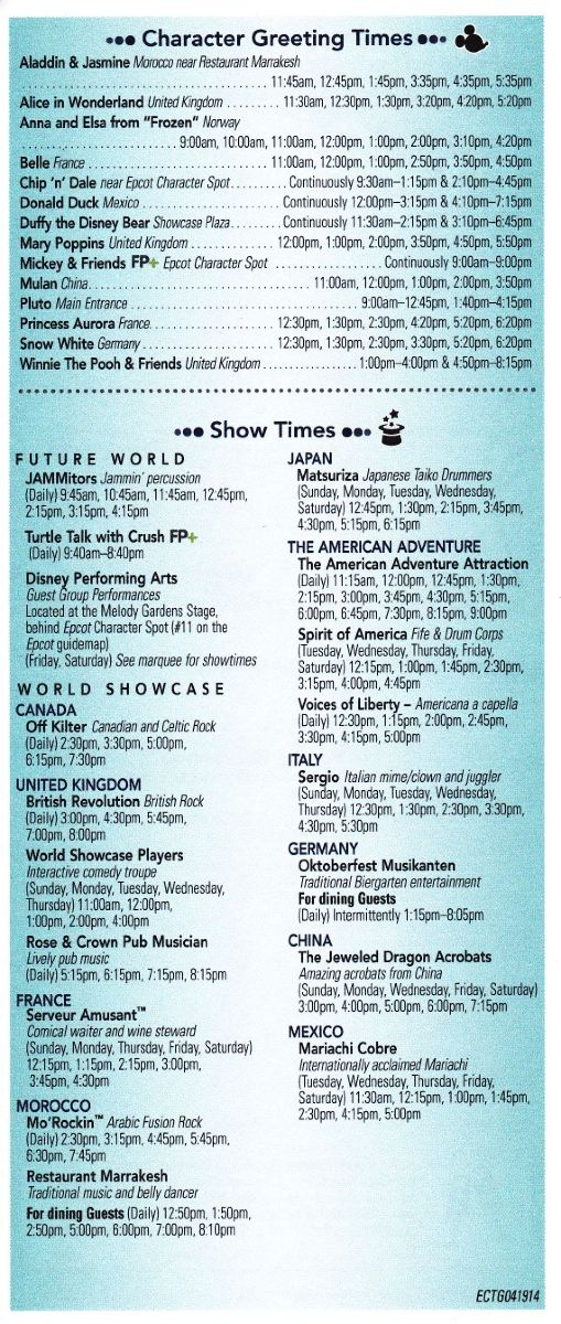 Sample Epcot Times Guide, back