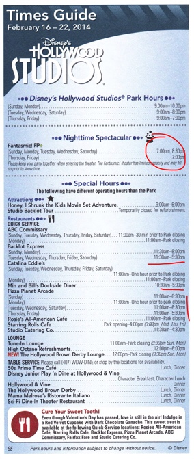 Sample DHS Times Guide, front
