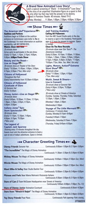Sample DHS Times Guide, back