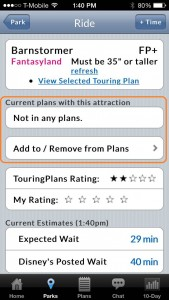 Add Disney or Universal attractions to your touring plan