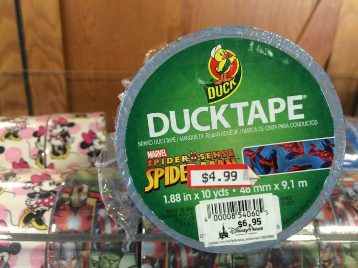Gifts_ducttape1