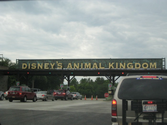 DAK Parking Lot Entrance
