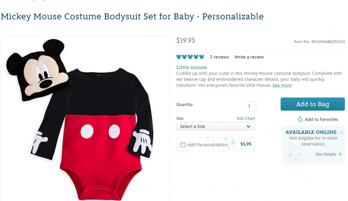 save money at Disney - don't buy baby clothes